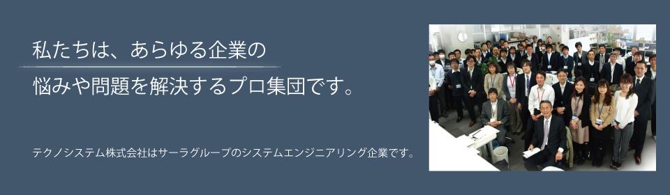 sl_960x280_01